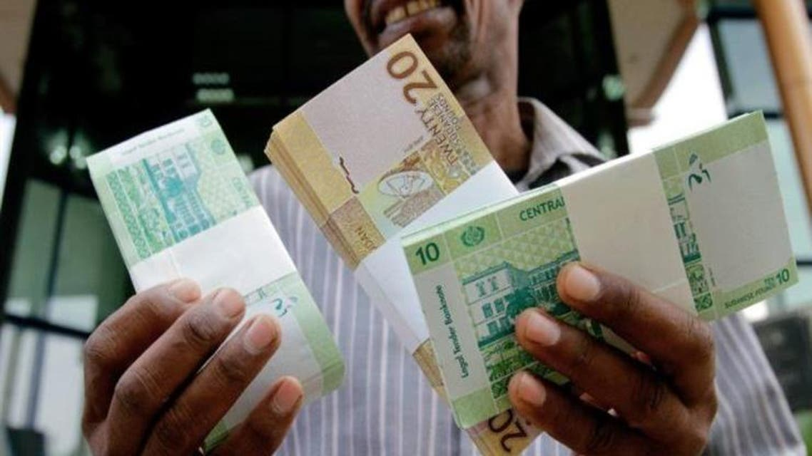 السودان العملة
