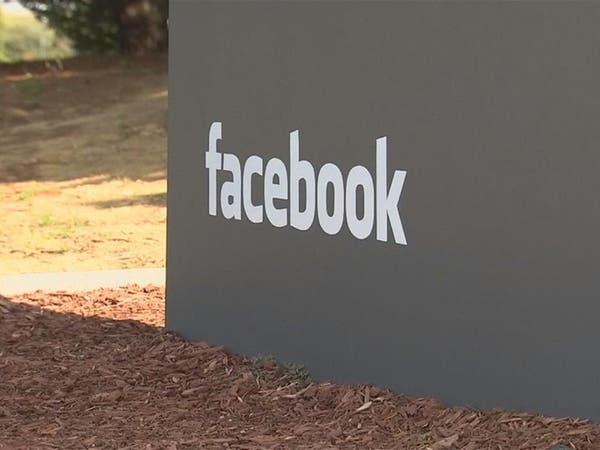 """اتساع التحقيقات في قضية فيسبوك..والخسائر """"ضخمة""""!"""
