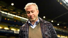 Dubai-based startup secures investment from Chelsea FC owner in Initial Coin Offering