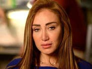 بعد إصابتها بمرض خطير.. أطباء يشرحون حالة ريهام سعيد
