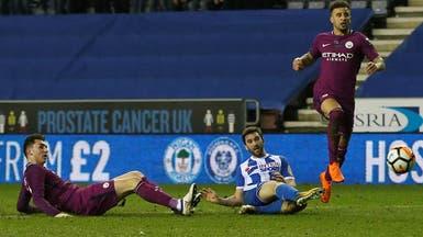 ويغان يقصي مانشستر سيتي من كأس إنجلترا