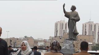المقام العراقي.. عزف على أوتار الهم