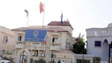 بحرین'الوفاق آرگنائزیشن' پرپابندی کے حکومتی فیصلے کی توثیق