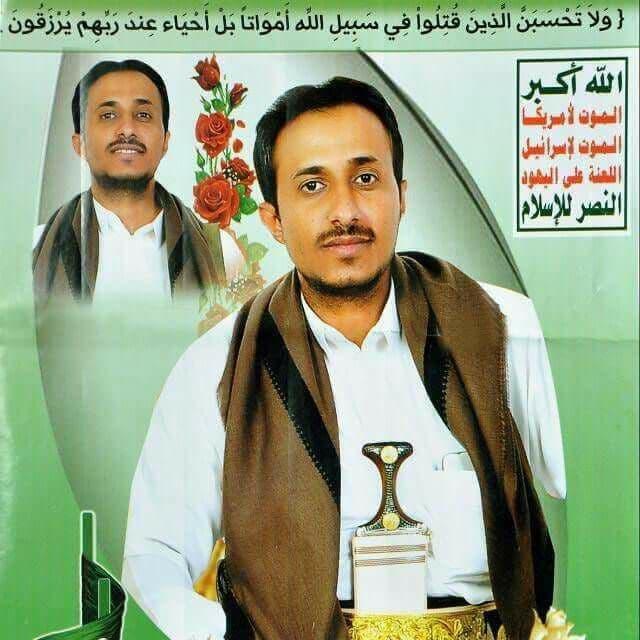 القيادي الحوثي طه حسين الرزامي