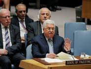 من مجلس الأمن.. عباس يدعو لتطبيق مبادرة السلام العربية