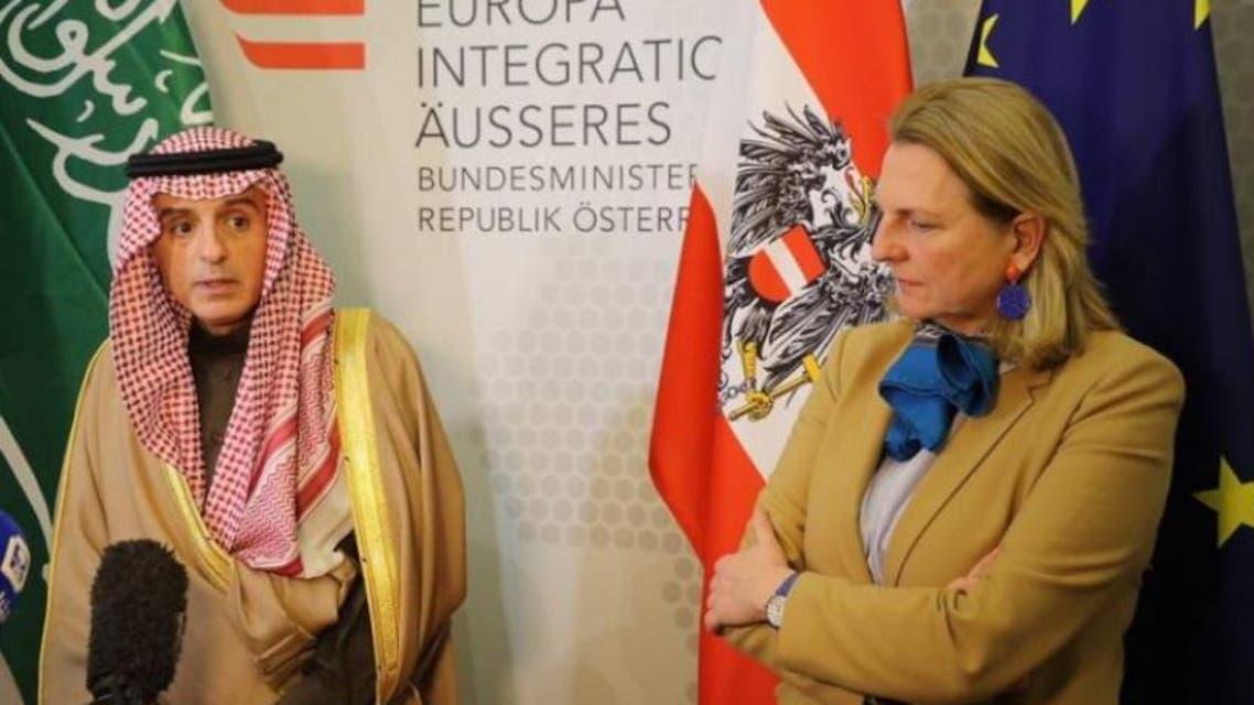 """وزیر خارجه سعودی دولت قطر را به حمایت از """"تروریسم"""" و نفرت پراکنی متهم کرد"""