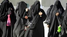 """هذه قصة عباءة المرأة السعودية قبل وبعد """"الصحوة"""""""