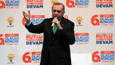 أردوغان: نجحنا بإيقاف انتشار محتمل لقوات الأسد بعفرين