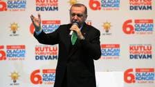 ترک فوج آج شامی شہر عفرین کا مکمل محاصرہ کرلے گی: صدر ایردوآن