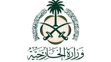 سعودی عرب کی داغستان گرجا گھر پرحملے کی شدید مذمت