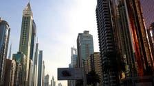 تراجع نمو القطاع الخاص بالإمارات لأدنى مستوى في 5 أشهر
