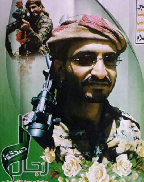 القيادي الحوثي محمد هادي الرزامي
