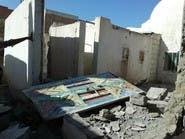 قذيفة حوثية تدمر منزل ناشط إغاثة على رؤوس ساكنيه في حيس