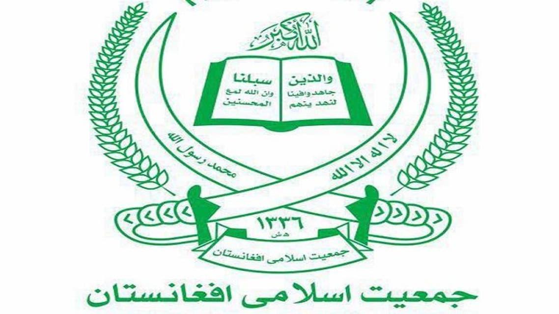 حزب جمعیت اسلامی افغانستان: در مورد والی سمنگان هیچ توافقی با ارگ نکردیم