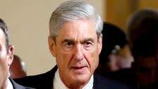 US lawmakers will delay Mueller testimony by a week