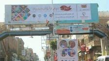 """بالصور.. تعز """"تنزف"""" بألوان الحياة رغم حصار الحوثيين"""