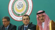 مسئلہ فلسطین کے حل کے لیے 2002ء سے اب تک یہ ہی سعودی منصوبہ