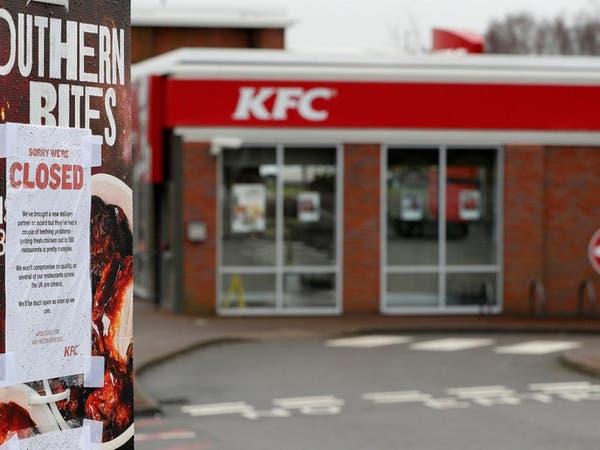 """البحث عن دجاج """"كنتاكي"""".. أزمة تشغل البريطانيين"""