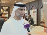 الإمارات تشهد زيادة بالطلب على المنتجات الغذائية