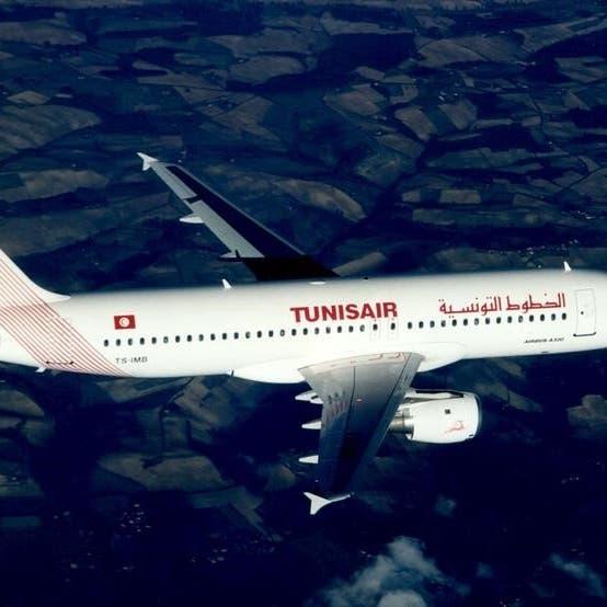 إقالة مدير عام الخطوط الجوية التونسية
