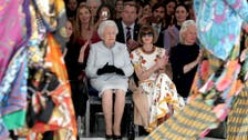 Queen Elizabeth makes surprise visit to London Fashion Week