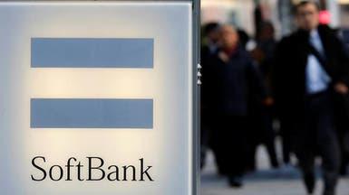 """""""سوفت بنك"""" تخطط لإنشاء صندوق بـ100 مليار دولار كل عامين"""