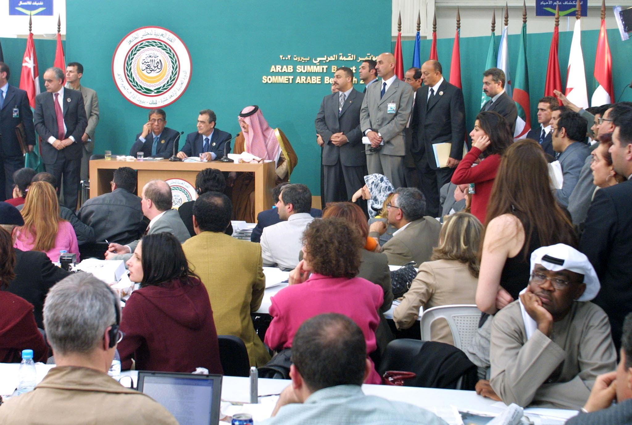 مؤتمر صحافي في ختام القمة العربية