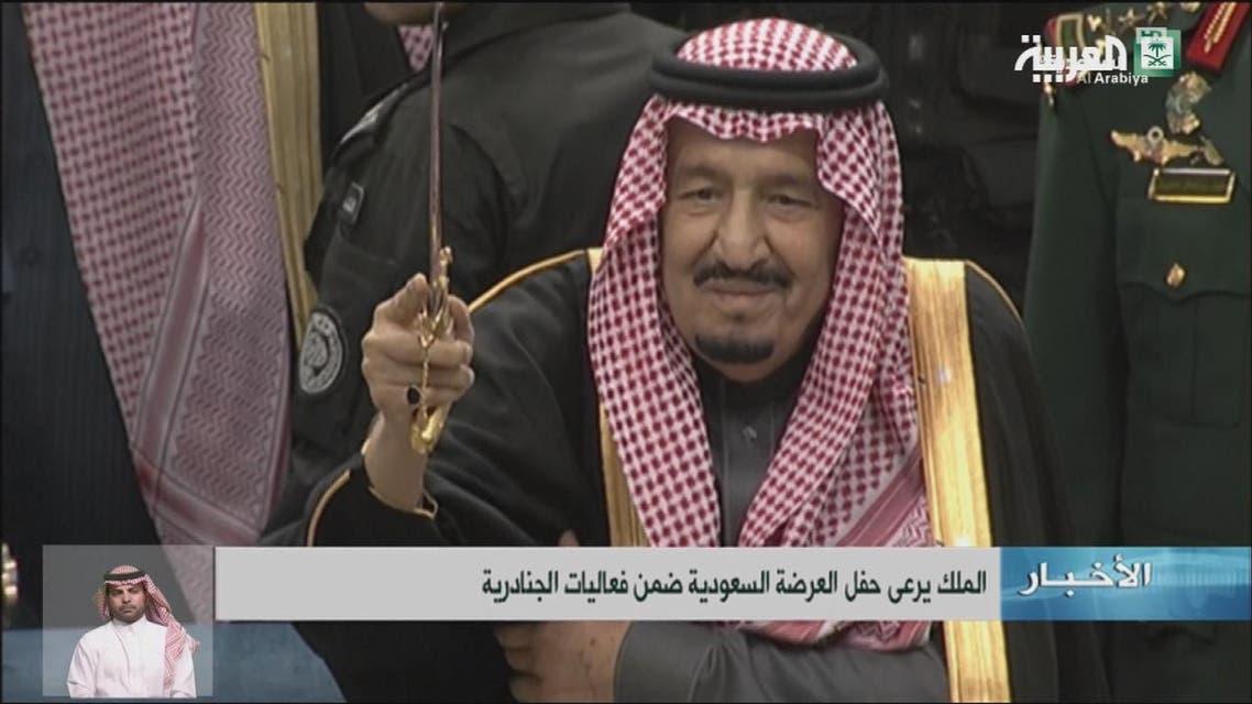 THUMBNAIL_ King Salman s dancing