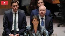 """سلامتی کونسل : امریکی خاتون سفیر نے اپنا """"منہ بند رکھنے"""" سے انکار کر دیا"""