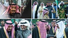 دیکھئے: شاہ سلمان سعودی رقص عرضہ میں کیسے شریک ہوئے!