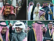 شاهد.. الملك سلمان يشارك بالعرضة السعودية