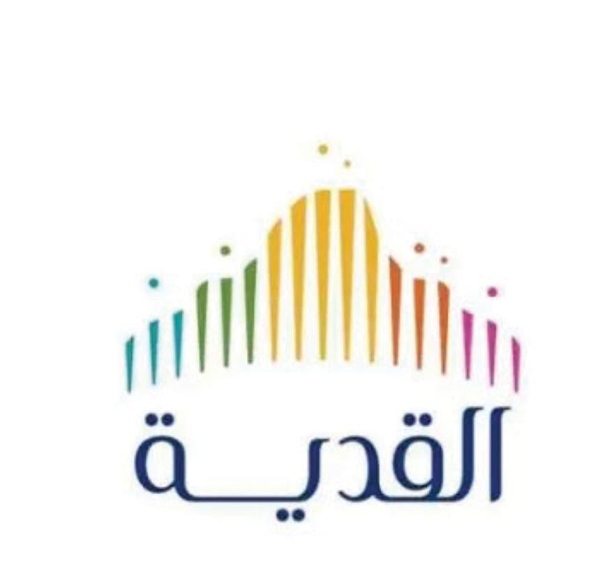 bb850659c ومن المتوقع وضع حجر الأساس لمدينة القدية في بداية العام الجاري 2018، على أن  تنتهي المرحلة الأولى من إنشائها في عام 2022. وتطمح المملكة إلى أن تكون  الرياض ...