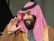 شاهد محمد بن سلمان يقلد المشمولين بالأمر الملكي رتبهم