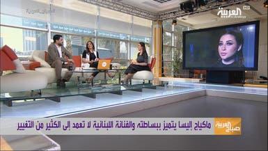صباح_العربية: هل يصمد التحالف النسائي في ذا فويس؟