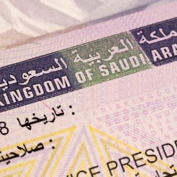 السعودية: تمديد تأشيرات الزيارة مجاناً عبر هذه الخطوات الإلكترونية