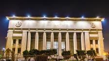 مصر : دہشت گردی کے الزامات میں اخوان کے 35 ارکان کو عمر قید کی سزائیں
