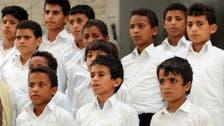 As Yemen falls apart, Marib rises and becomes 'untouchable'