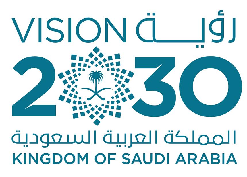 استثمار الاعلام الجديد في نشر رؤية 2030