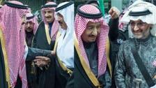 King Salman celebrates 'Saudi Ardha' traditional dance