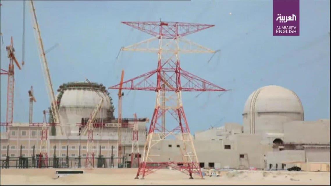 UAE Nuclear Reactor