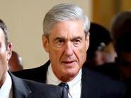 """مولر سيدلي بشهادته أمام الكونغرس حول """"التدخل الروسي"""""""