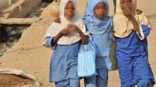 نائیجریا:90 سے زائد طالبات بوکوحرام کے ہاتھوں اغوا ہونے کی اطلاعات