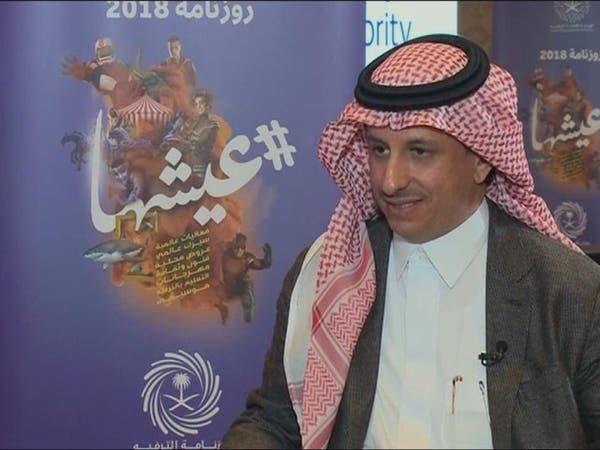 هيئة الترفيه السعودية: أكثر من 80% من الفعاليات في السعودية موجهة للعائلة