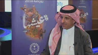 هيئة الترفيه : انشاء دار أوبرا ومتحف في السعودية