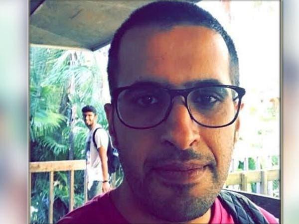 المبتعث السعودي فارس.. لم يودع والدته وتفاصيل آخر اتصال