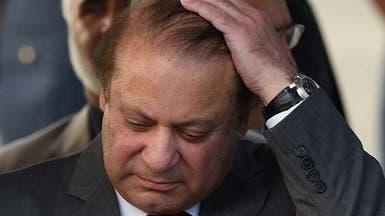 باكستان: وقف قاضٍ أدان نواز شريف بالفساد