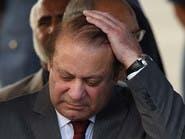 حالته حرجة.. باكستان ستسمح لنواز شريف بالسفر