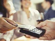 اقتصادية دبي تحذّر من فرض رسوم على البطاقات الائتمانية