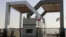 مصرنے رفح گذرگاہ کھولنے کے چند گھنٹے بعد اچانک بند کردی