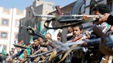 یمنی قبائل اور حوثیوں کےدرمیان مسلح تصادم